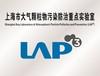 Logo LAP3